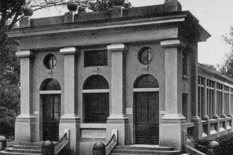 archive-entrée-musée